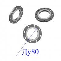 Фланцы 80-10 стальные плоские оцинкованные