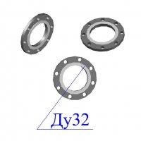 Фланцы 32-25 стальные плоские оцинкованные