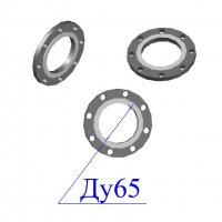 Фланцы 65-25 стальные плоские оцинкованные