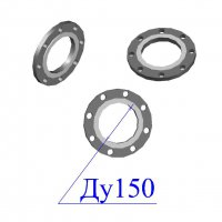 Фланцы 150-25 стальные плоские оцинкованные