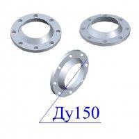 Фланцы 150-10 стальные воротниковые