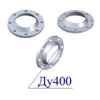 Фланцы 400-10 стальные воротниковые