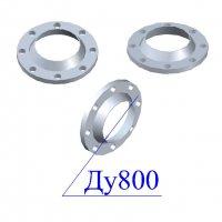 Фланцы 800-10 стальные воротниковые