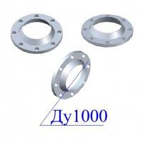 Фланцы 1000-10 стальные воротниковые