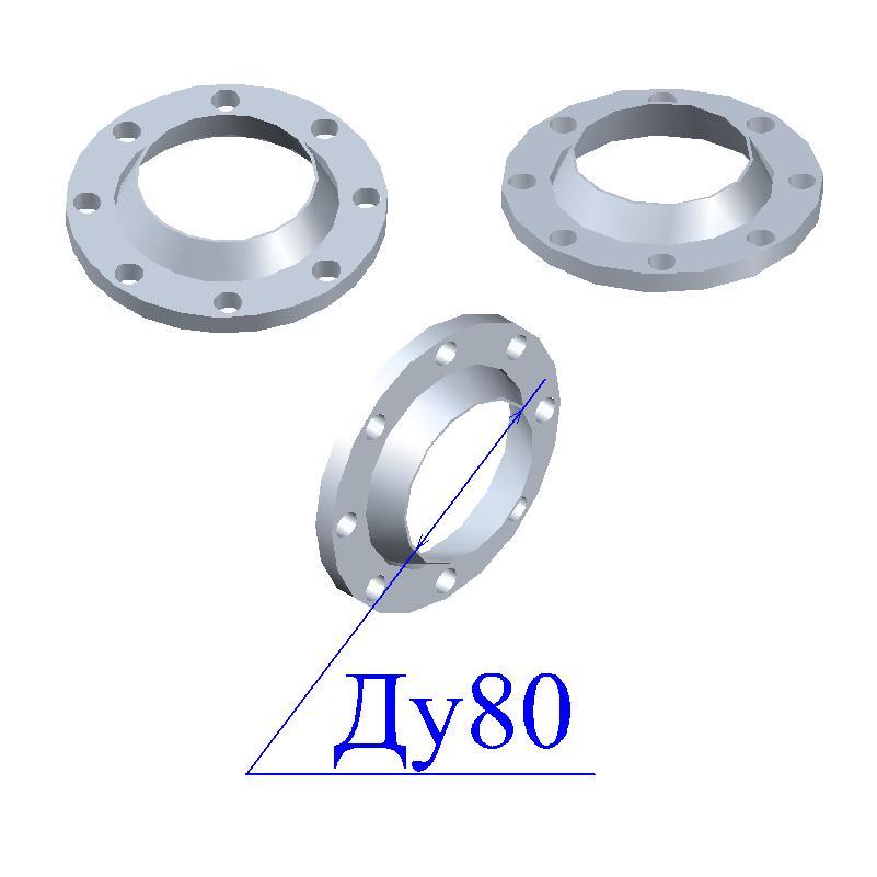 Фланцы 80-16 стальные воротниковые