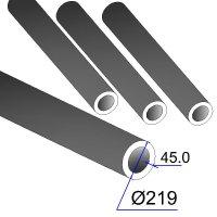 Труба бесшовная 219х45 сталь 45