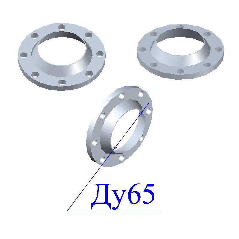 Фланцы 65-25 стальные воротниковые