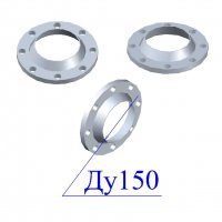 Фланцы 150-40 стальные воротниковые