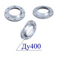 Фланцы 400-40 стальные воротниковые