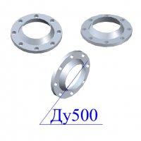 Фланцы 500-40 стальные воротниковые