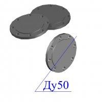 Заглушки фланцевые 50-10 стальные