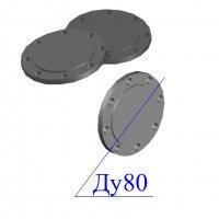 Заглушки фланцевые 80-10 стальные