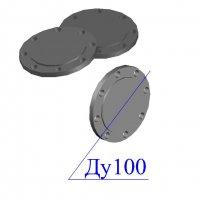 Заглушки фланцевые 100-10 стальные