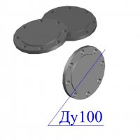 Заглушки фланцевые 100-16 стальные