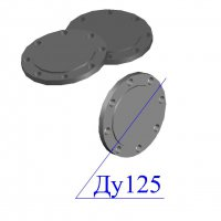 Заглушки фланцевые 125-16 стальные