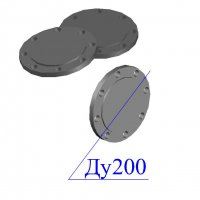 Заглушки фланцевые 200-16 стальные