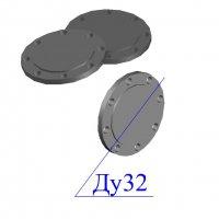 Заглушки фланцевые 32-25 стальные