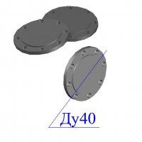 Заглушки фланцевые 40-25 стальные