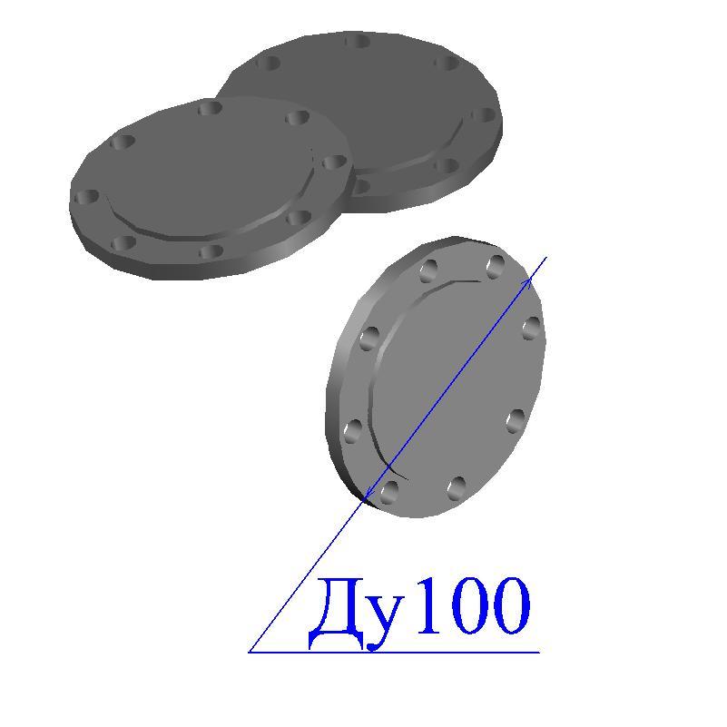 Заглушки фланцевые 100-25 стальные