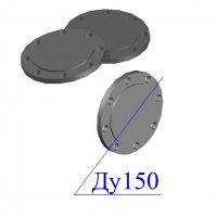 Заглушки фланцевые 150-25 стальные