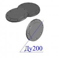 Заглушки фланцевые 200-25 стальные