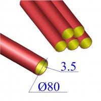 Труба чугунная D 80х3,5 безраструбная SML
