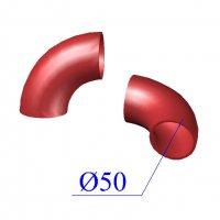 Отвод SML D 50 х88 гр. чугунный