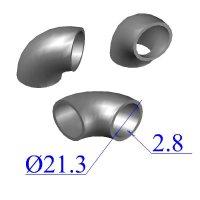 Отводы стальные 21,3х2,8 оцинкованные
