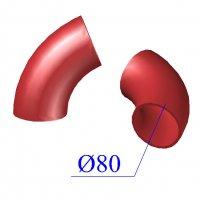 Отвод SML D 80 х68 гр. чугунный