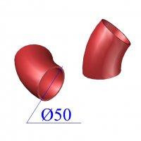 Отвод SML D 50 х45 гр. чугунный