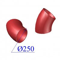 Отвод SML D 250 х45 гр. чугунный