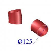 Отвод SML D 125 х15 гр. чугунный