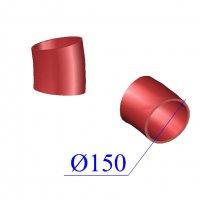 Отвод SML D 150 х15 гр. чугунный