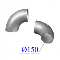 Отвод KML D 150 х88 гр. чугунный