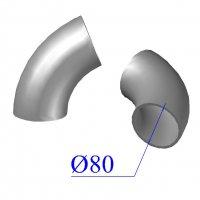 Отвод KML D 80 х68 гр. чугунный