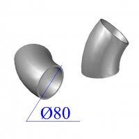 Отвод KML D 80 х45 гр. чугунный