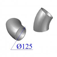 Отвод KML D 125 х45 гр. чугунный