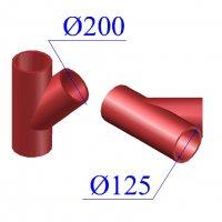 Тройник SML D 200х125 х45 гр. чугунный