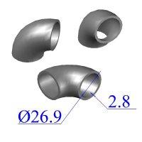 Отводы стальные 26,9х2,8 оцинкованные