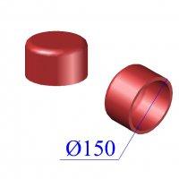 Заглушка SML D 150 чугунная