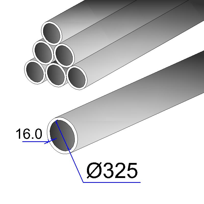 Труба бесшовная 325х16 сталь 20