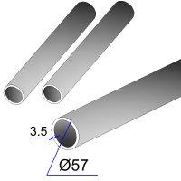 Труба бесшовная 57х3,5 сталь 20