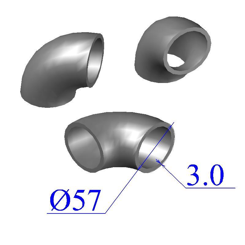 Отводы стальные 57х3 оцинкованные