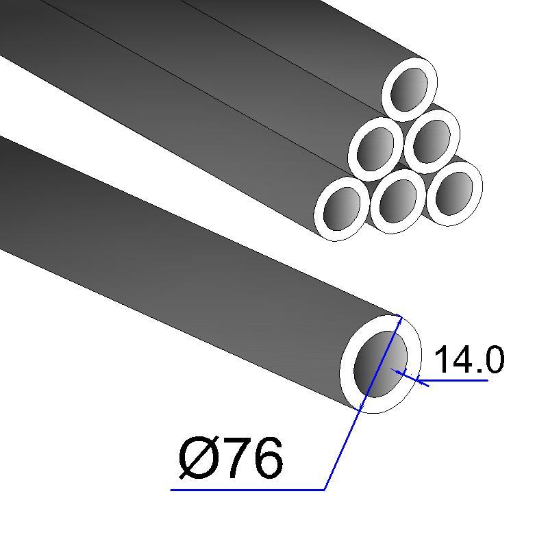 Труба бесшовная 76х14 сталь 45