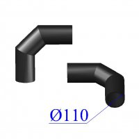 Отвод ПНД сварной D 110 х90 гр. ПЭ 100 SDR 26