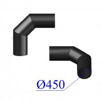 Отвод ПНД сварной D 450 х90 гр. ПЭ 100 SDR 26