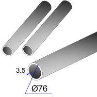 Труба бесшовная 76х3,5 сталь 20
