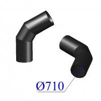 Отвод ПНД сварной D 710 х60 гр. ПЭ 100 SDR 17