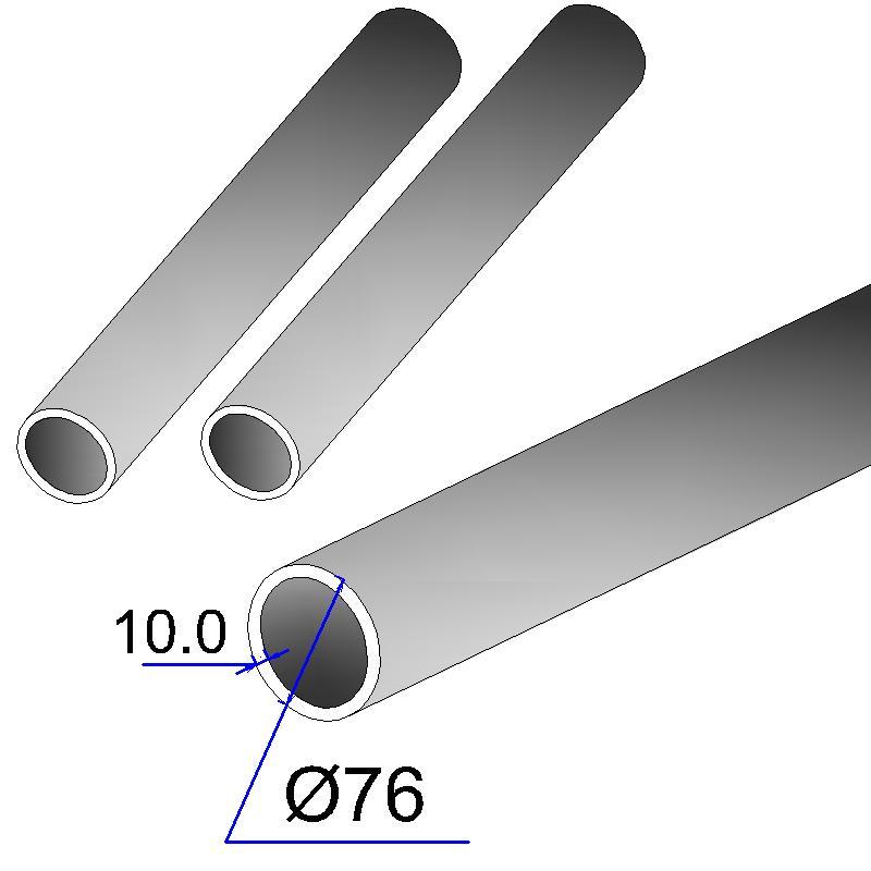 Труба бесшовная 76х10 сталь 20