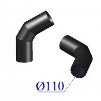 Отвод ПНД сварной D 110 х60 гр. ПЭ 100 SDR 13,6